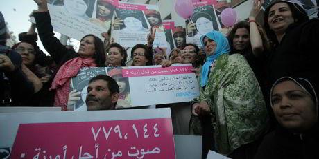 Activistas de Comunidad Avaaz