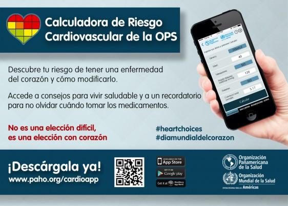 Postcard-HeartDay-Spanish