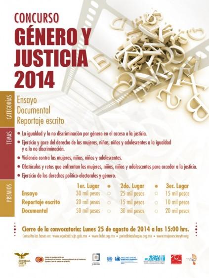 """Cartél del concurso """"Género y Justicia"""" edición 2014"""
