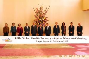 Funcionarios de la 15 Reunión Ministerial de la Iniciativa Global para la Seguridad en Salud