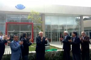 Al evento de inauguración asistieron miembros del Patronato del Instituto de Oftalmología, autoridades municipales y la comunidad médica.