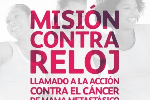 Misión Contra el Reloj busca cambiar esa realidad en colaboración con otros interesados en tener un impacto positivo en el futuro de los pacientes de cáncer de mama metastásico.