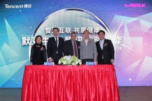 Merck firmó un acuerdo de colaboración estratégica hoy con Tencent, un proveedor líder de servicios de valor agregado de Internet.
