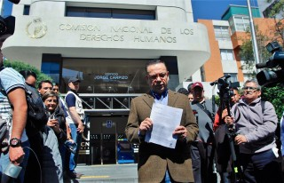 Germán Martínez Cázares