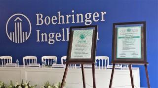 Con base en el resultado de la evaluación realizada por GESOC, A.C., despacho especializado e independiente de la industria farmacéutica, el Consejo de Ética y Transparencia de la Industria Farmacéutica (CETIFARMA), otorgó a Boehringer Ingelheim el Certificado de Empresa con Prácticas Transparentes (EPT), al haber acreditado el cumplimiento en la aplicación del Código de Ética y Transparencia de la industria farmacéutica establecida en México.