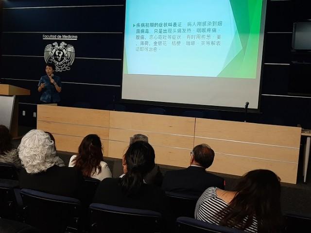 Dra. Liping Ren. exprofesora de la Facultad de Medicina de la Universidad de Nankai.